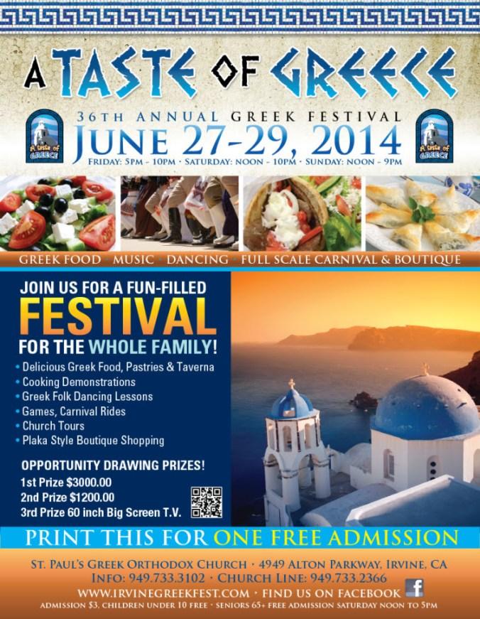 Greek Fest 2014